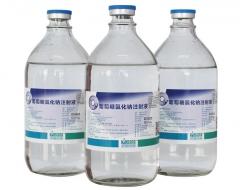 葡萄糖氯化钠注射液(京新)