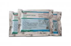 肠痢宁(硫酸黏菌素可溶性粉)