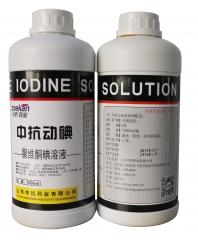 中抗动碘1000ml(聚维酮碘溶液)